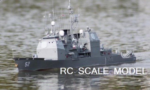 huge-rtr-rc-radio-control-uss-bunker-hill-cruiser-ship-jpg