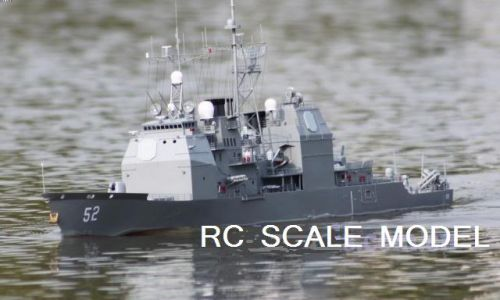 huge-rtr-rc-radio-control-uss-bunker-hill-cruiser-ship-thumbjpg