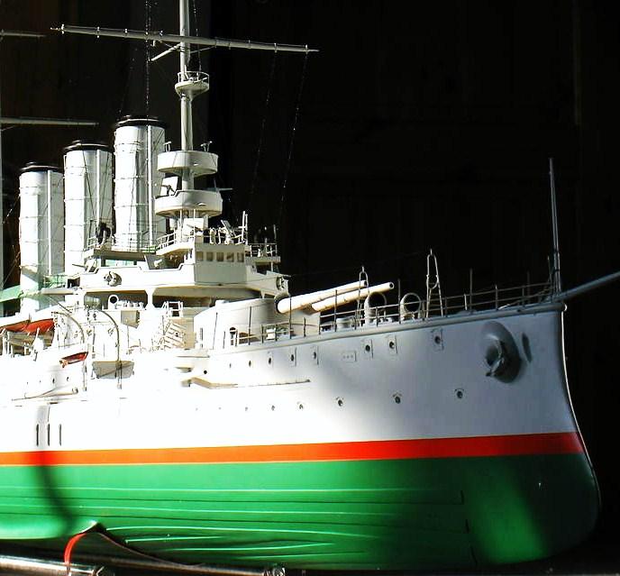 Rc Sankt Georg Armored Cruiser Battleship Pre