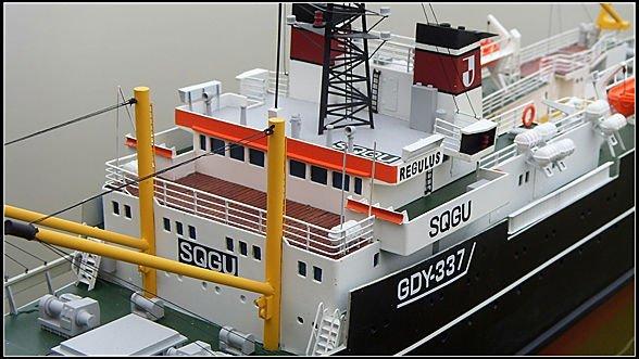 Rc tug boat price value